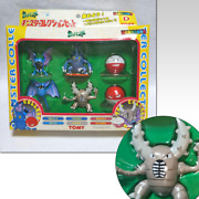 Pokemon Monster Collection Set D Takara Tomy Figure Unopened From Japan Rare