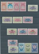 Middle East Yemen 1950s Mnh Stamp Varieties - Human Rights Ascension Telephone