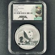 Panda Silver Coin 2016 1 Ounce China Airlie Release S10y Ms 69 Ngc