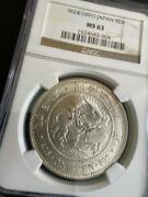 1 Yen Silver Coin Meiji 35 Year Special Ngc Appraisal Ms63 Unused 1891
