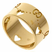 Ring Icon Amor Wide 10 K18 Pink Gold