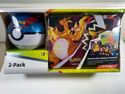 Pokemon Tcg Fall 2021 Collectors Chest Tin Lunchbox Poke Ball 8 Booster Packs