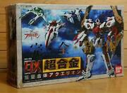 Bandai Dx Chogokin Genesis Of Aquarion Big Size Secondhand Goods Supervised By
