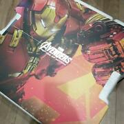 Hot Hulk Buster Deluxe Edition Avengers