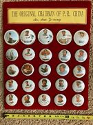 Rare Political Button Collection Mao Zedong Chairman Peoples Republic Of China