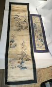 Pair Of Antique Chinese Silk Embroidery Textiles