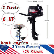 6.0hp 2-stroke Outboard Motor Boat Engine Water Cooling Tiller Cdi Control 102cc