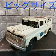 Rare Tin Plate Made By Marusan Double Door Ambulance Big Size At That Time