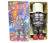 Horikawa Toy Robot 1960 Vintage Antique Made In Japan Super Mars Great Dead St