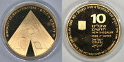 1995 Victory Over Nazi Germany Jewish Fighters Israel 10 Nis Shekel Gold Coin