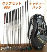 Luxury Golf Club 14-piece Set With Caddie Bags And Accessories Contain