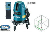 Makita Power Tools 10.8v Rechargeable Cxt Simple Laser Extruder Sk10gd Substance