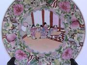 Antique 19th C. Famille Rose Mandarin Canton Chinese Export Porcelain Plate/seal