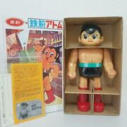 Made In Osaka Tin Toy Reference Room Electric Astro Boy With Id Card
