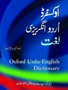 Oxford Urdu-english Dictionary By S M Salimuddin And Suhail Anjum - Hardcover