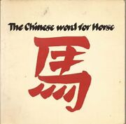Chinese Word For Horse By John Lewis Excellent Condition