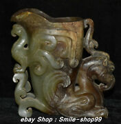 6 Old China Exquisite Hetian Old Jade Hand-carved Phoenix Cup Wine Glass Statue