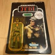 Old Kenner Leia Star Wars With Coin Starwars