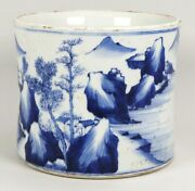 Chinese Antique Blue And White Porcelain Brush Pot