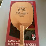 Table Tennis Racket Discontinued Black Choi Chiang Ying-ryu With Box