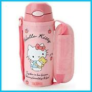 Sanrio Hello Kitty Thermos Straw Bottle With Cover 400ml Stainless Steel Polyp