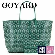 Goyard Saint Louis Pm Tote Bag With Pouch Canvas Leather Green