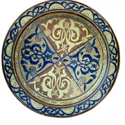 1800s Spanish Hispano-moresque Large Charger Cobalt Blue And Copper Lustre Spain