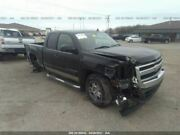 Engine 5.3l Vin J 8th Digit Opt Ly5 Fits 07-08 Avalanche 1500 3635815