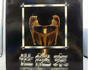 Jagi End Of The Century Mask Figure Model Fist Of The North Star