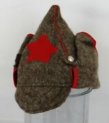 Russian Red Army Hat Budenovka, Wool + Badge Red Star, Size 58-62