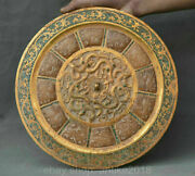 12 Old Chinese Palace Copper Gold Jade Jadeite Carved Flower Beast Round Mirror