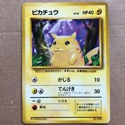 Pokemon Cards Pikachu Old Back First Edition Unmarked