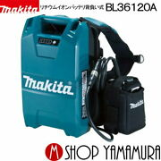 Limited To 20 Days Power Tool P5 Times Regular Store Makita Lithium-ion Battery