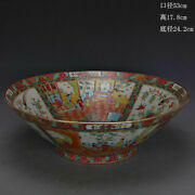 20.8 China Old Antique Porcelain Qing Dynasty Character Flower Bird Bowl