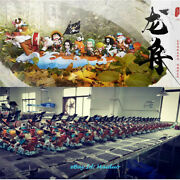 Lbs One Piece Dragon Boat Statue Resin 9 Figures Model Gk Collections New