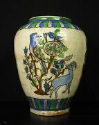 Vase Baluster And Pensu Art Qajar Goat And Bird Iran C1900 Or Front 10 5/8in