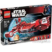Lego Star Wars 7665 Republic Cruiser - Authentic Factory Sealed Brand New