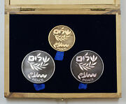 1980 Israel Gold And Silver Commemorative Coins 32nd Independence Day
