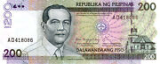 200 Php Philippine Pesos Old Style Crisp Uncirculated Bills Currency