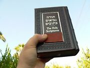 The Holy Bible Leather Cover+name Hebrew-english Jewish Tanakh Old Testament