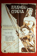 Flame And The Arrow Burt Lancaster Virginia Mayo 1950 Unique Exyu Movie Poster