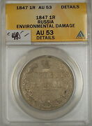 1847 Russia 1r Rouble Silver Coin Anacs Au-53 Details Environmental Damage