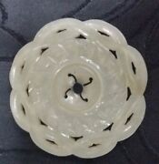 Rare Antique Carved Jade Round Pendant Double Sides Prayer Wheel For Buddhist.