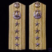 Philippines_army_general_shoulder_boards_rank_epaulette_royal_marshal_admiral