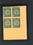 Israel 1st Postage Dues Tab Block Of Four Imperforate And Missing Overprint Mnh