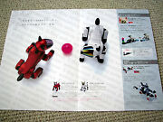 Make Offer - Sony Ers-210a Aibo Canine Robot Brochure Very Rare