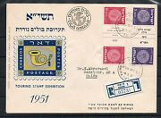 Israel 1951 Touring Stamp Exhibition Cover Set With English And Hebrew Overprints