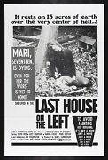 Last House On The Left Cinemasterpieces Wes Craven Horror Movie Poster 1972