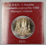 1978 Russia 1 Ruble Commemorative Olympics Games Unc Coin Cccp Evenly Toned