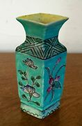 Antique Small Chinese Porcelain Vase Famille Rose Turquoise Yellow 19th C. Urn